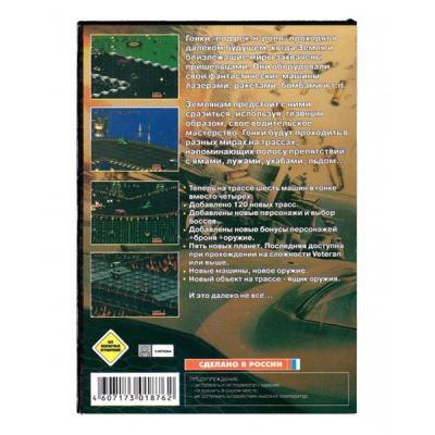 Rock'n Roll Racing (Sega) задняя сторона картриджа