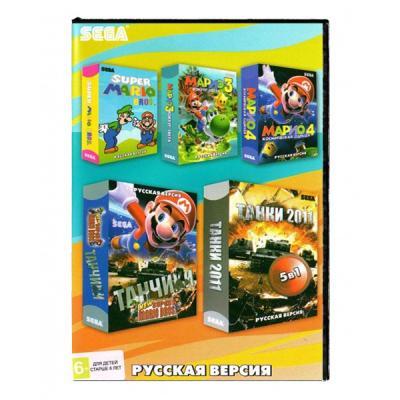 """Сборник """"Марио-Танчики"""", 5 игр (Sega) лицевая сторона"""