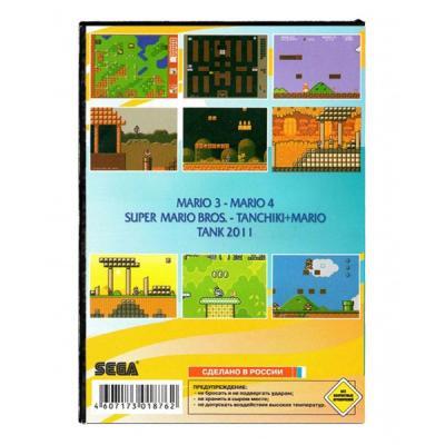"""Сборник """"Марио-Танчики"""", 5 игр (Sega) задняя сторона"""