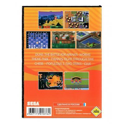 Сборник стратегий 7 в 1 (Sega) задняя сторона