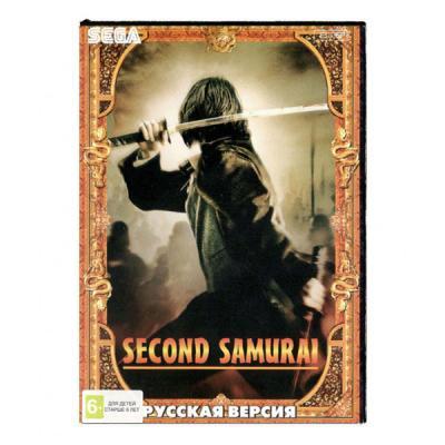 Second Samurai (SEGA)