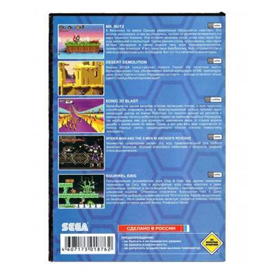 Сборник для детей (Sega) задняя сторона