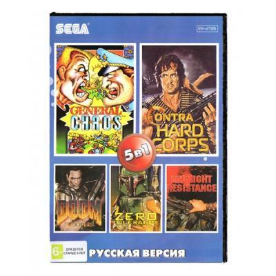 Сборник шутеров 5 в 1 (Sega) лицевая сторона