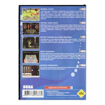 Сборник шутеров 5 в 1 (Sega) задняя сторона