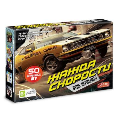 Sega Super Drive «Need for Speed» + 55 игр