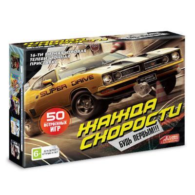 Sega Super Drive «Need for Speed» + 55 игр