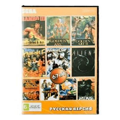 Сборник для Сеги 67 игр в 1 картридже (67в1) Микс Жанров