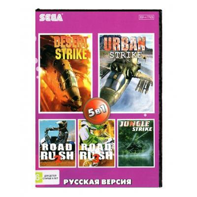 Сборник симуляторов 5 в 1 (Sega) лицевая сторона