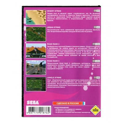 Сборник симуляторов 5 в 1 (Sega) задняя сторона