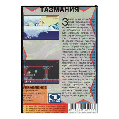 Taz-Mania / Таз-мания (Sega) задняя сторона картриджа