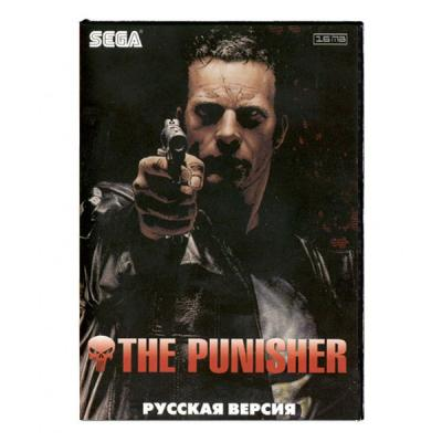 The Punisher (SEGA)