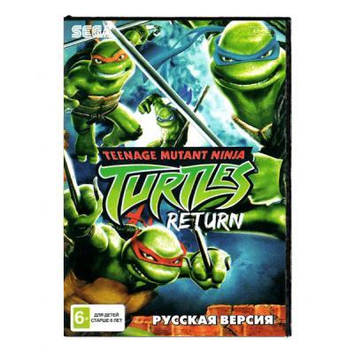 Turtles: The Hyperstone Heist (Sega)