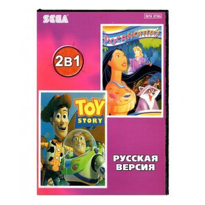 Toy story + Pocahontas (Sega) лицевая сторона