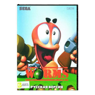 Worms (Sega)