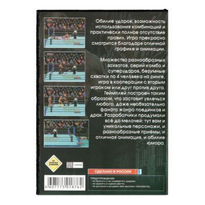 WWF Super WrestleMania (SEGA)