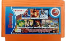 Сборник 360 игр в 1 картридже