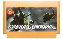 Cobra Command (Dendy)