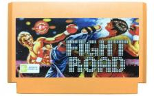 Fighting Road (Dendy)