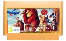Король Лев 3 (Dendy)