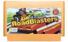 RoadBlasters (Dendy)