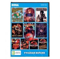 Сборник для Сеги 18 игр в 1 картридже (18в1)