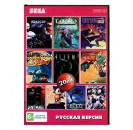 Сборник для Сеги 20 игр в 1 картридже (20в1) Мужской сборник №5