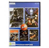 Сборник для Сеги 5 игр в 1 картридже (5в1) Сборник Batman