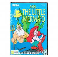 Ariel The Little Mermaid (Sega)