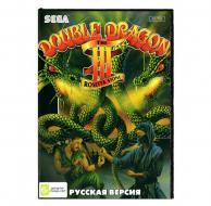 Double Dragon 3 (Sega)