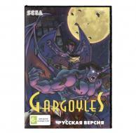Gargoyles (SEGA)