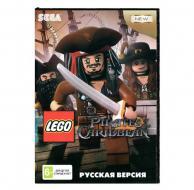 LEGO Пираты Карибского моря (Sega)