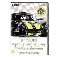 Lotus Turbo Challenge (SEGA)