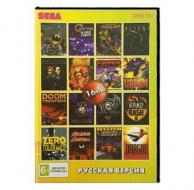 Сборник для Сеги 16 игр в 1 картридже (16в1) №2 Мужской сборник