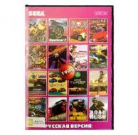 Сборник для Сеги 19 игр в 1 картридже (19в1) Гоночный Сборник