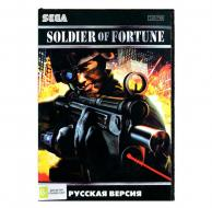 Soldiers of Fortune (Sega)