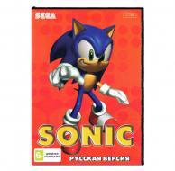 Sonic (Sega)