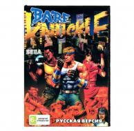 Streets of Rage (Sega) лицевая сторона