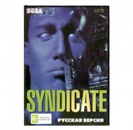 Syndicate (SEGA)