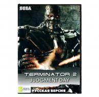 Terminator 2 (Sega)