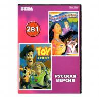 Toy story + Pocahontas (Sega)