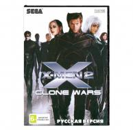 X-Men 2 - Clone Wars (Sega)