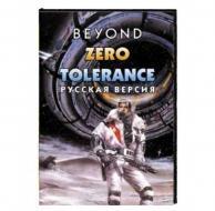 ZERO TOLERANCE BEYOND